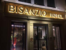 サン・マルコ広場まで徒歩10分!イタリア・ベネチアの「ホテル ビザンツィオ」