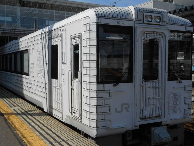 八戸駅と久慈駅の間をレストランが走る!