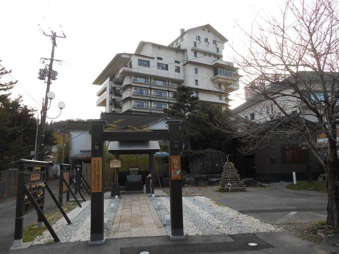 「ホテル清風苑」の内と外をブラブラお散歩