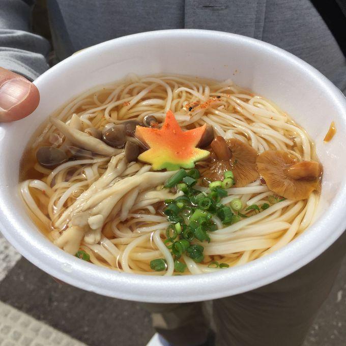 開催地である秋田県湯沢市の「稲庭うどん」は絶対食べたい!