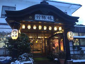 浅虫温泉「椿館」で夜も朝も青森の郷土料理に舌つづみ!