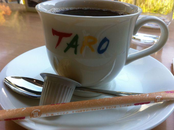 TAROカップでTAROブレンドを