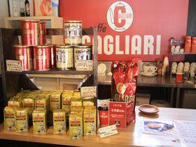 石見銀山「カフェ・カリアーリ」で味わう世界遺産の町並み情緒とイタリアコーヒー|島根県|トラベルjp<たびねす>