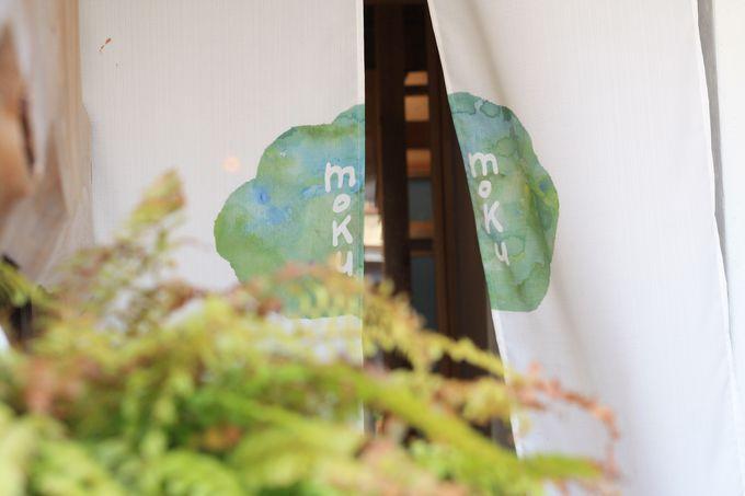 ゲストハウス木雲ってどんなところ?