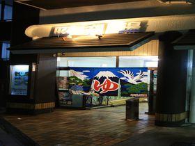 銭湯付きで3500円~!大阪「ゲストハウス木雲」で下町情緒満喫|大阪府|トラベルjp<たびねす>