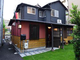 大阪東三国「ガストハウス44」はドイツ料理を堪能できるゲストハウス|大阪府|トラベルjp<たびねす>