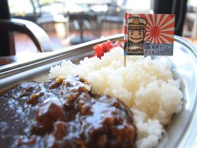 船を見ながら食べる呉海自カレー!「港町珈琲店」で呉の醍醐味を味わおう