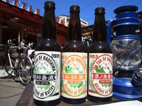 限定地ビールも!直島「リトルプラム」はアート巡りの拠点に最適