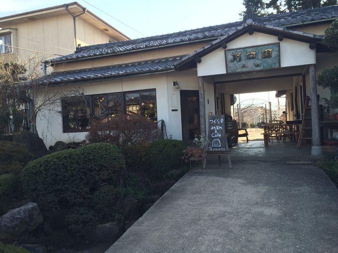 ぶどうの郷にちょっぴり古風な「まち案内&カフェつぐら舎」