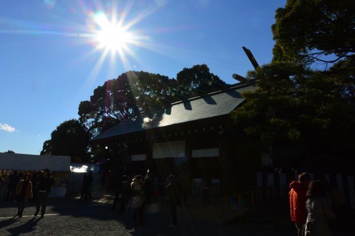お伊勢さんがやってくる!横浜パワースポット伊勢山皇大神宮