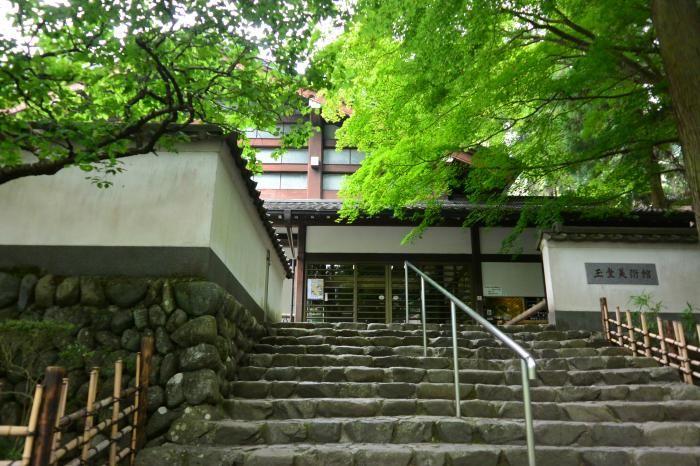 日本画壇の巨匠・川合玉堂を記念した美術館