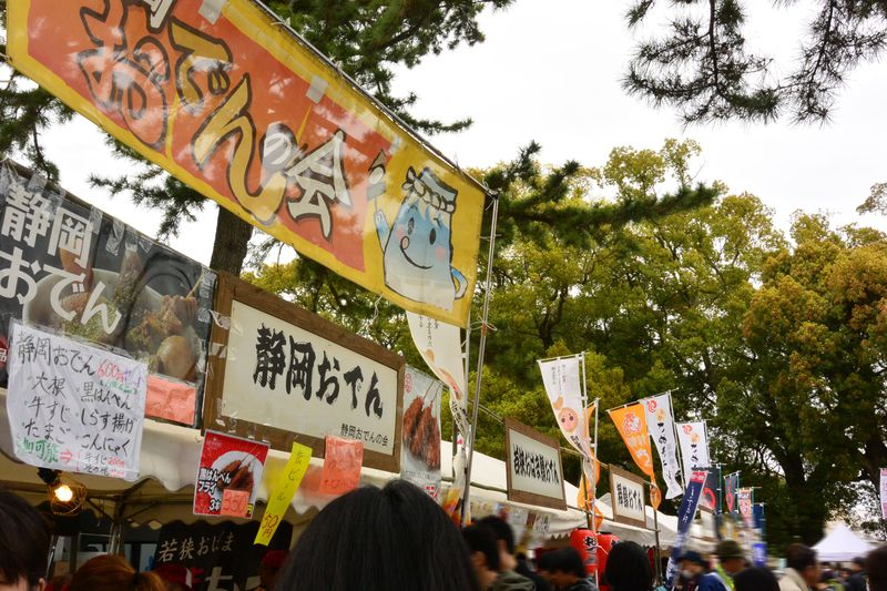 桜の下、蒲鉾の町に全国のおでんが集結!「小田原おでんサミット」