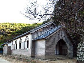 世界遺産登録目前!長崎県「久賀島」にある木造瓦葺き教会と潜伏キリシタンの史跡