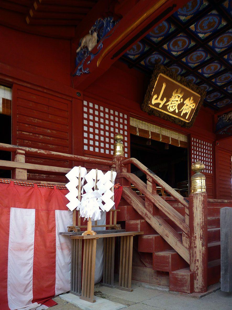 東京・青梅の「武蔵御嶽神社」で愛犬の健康祈願&絶景を堪能