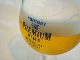 出来たて限定プレモル無料試飲も!サントリー京都ビール工場見学|京都府|トラベルjp<たびねす>