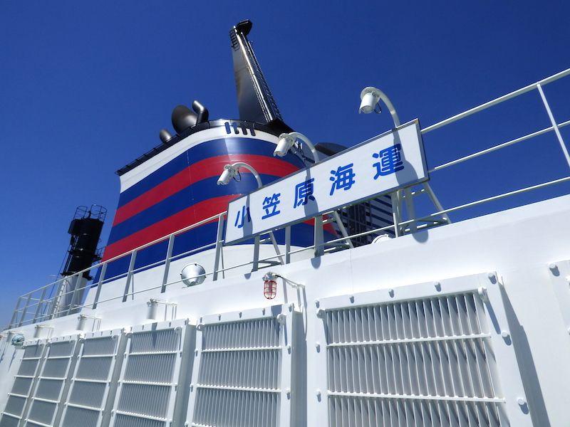 船内に入る前から、わくわく感満載のおがさわら丸!