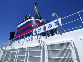 新造船「おがさわら丸」は運行時間が短縮、船室は全てが一新されて、乗船するなら今!|東京都|トラベルjp<たびねす>
