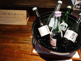 まさに飲んべえの旅館!会津・東山温泉「庄助の宿 瀧の湯」は酒飲み天国|福島県|トラベルjp<たびねす>