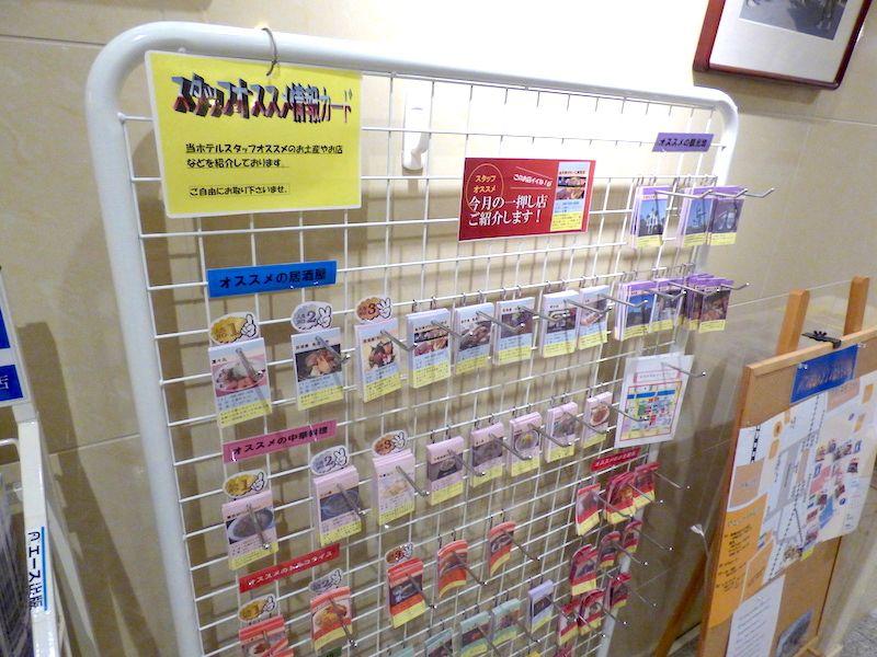 長崎市内観光に行くにはとても便利な立地のホテル