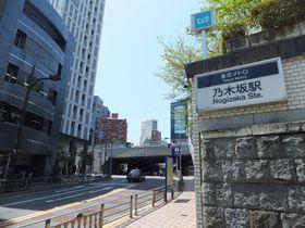 乃木坂&AKBも!発車メロディが素敵な東京メトロの駅5選|東京都|トラベルjp<たびねす>
