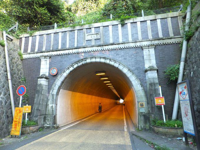 兄弟トンネル「東隧道」へも足を運んでみよう!