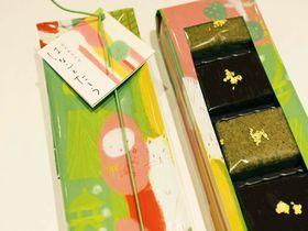 金沢・茶菓工房たろうは女子のお土産に最適!これぞ究極のハイブリッド和スイーツ