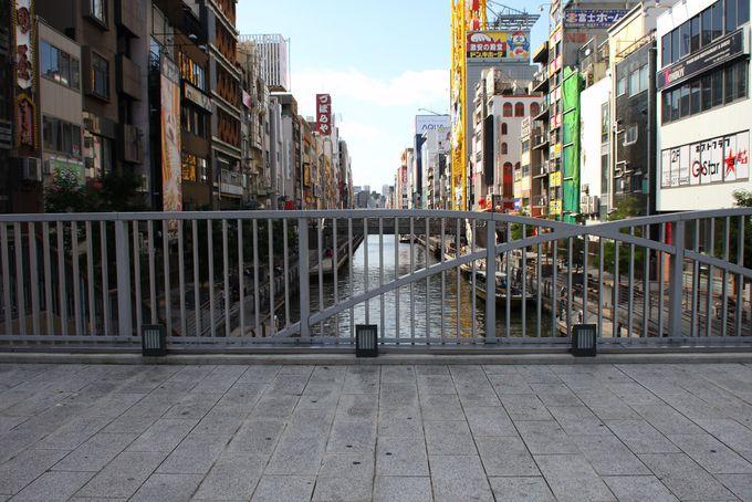 半沢直樹がビンタされた橋