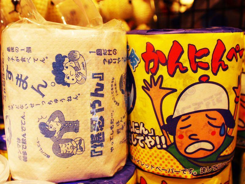 格安で、笑えて、実用的!3拍子揃った面白い大阪のお土産ベスト5!