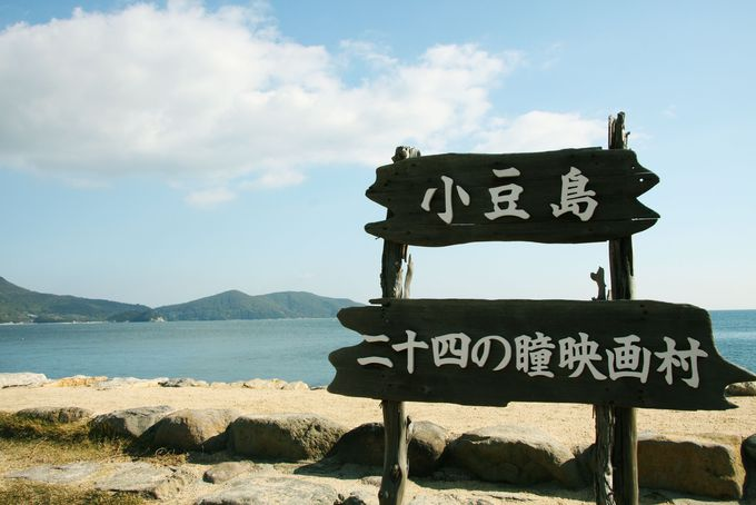 瀬戸内海の青い海を堪能