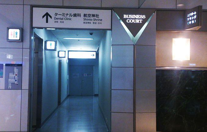 知る人ぞ知るパワースポット!?羽田航空神社