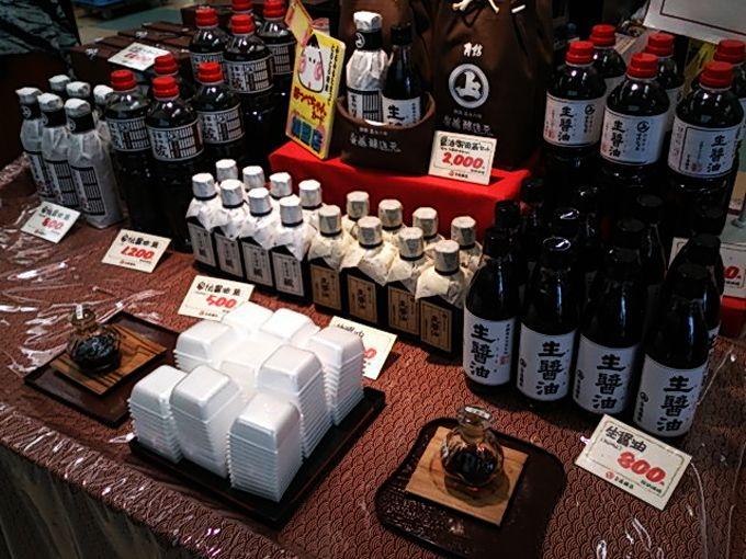 秋田の味を存分に試食できるお土産コーナー