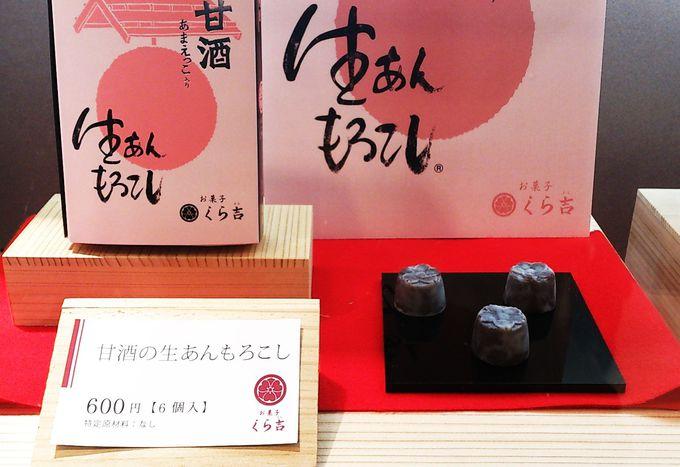 生もろこしはほんのり甘い和菓子