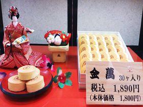 秋田県人も納得のうまさ!JR秋田駅で買えるお土産6選!