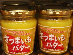 うま芋んはやっぱり薩摩芋!鹿児島空港で買える芋のお土産ベスト5!