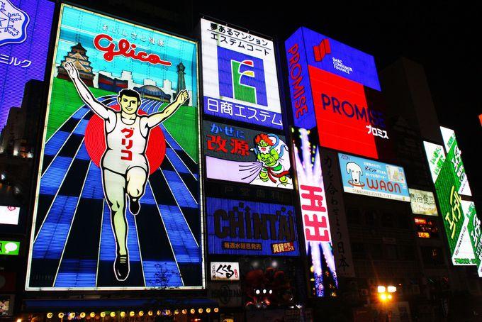 大阪観光名物・道頓堀の巨大看板