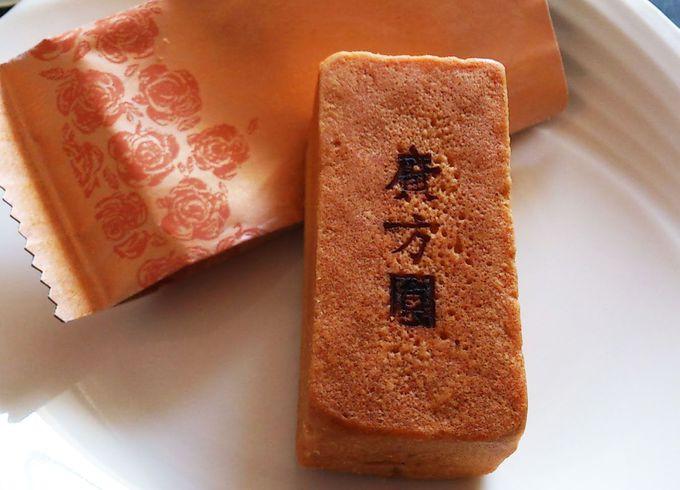 お茶の専門店が作るパイナップルケーキ「廣方圓茗茶」