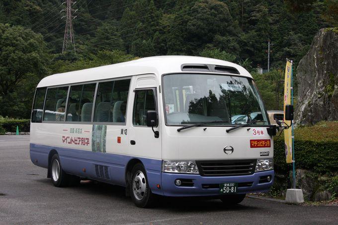 東洋のマチュピチュ観光バスが便利