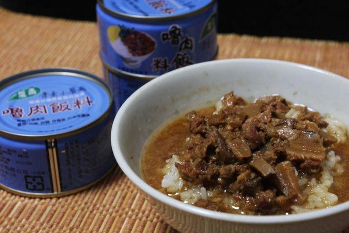 9.魯肉飯の缶詰