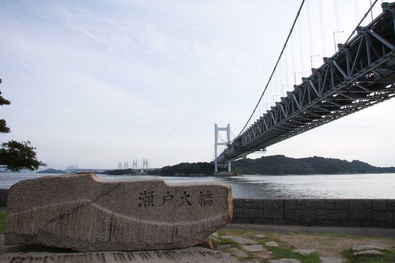 世界最大級の瀬戸大橋を丸ごと堪能できるビュースポット3選 ...