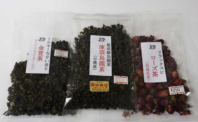 台湾で買うより絶対お得な台湾茶