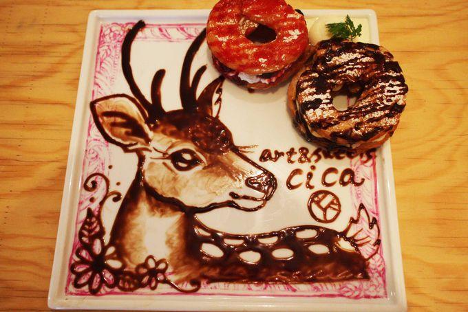 8.art&sweets cica