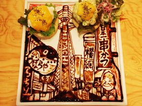 世界に一つだけのアートプレート!大阪・cicaカフェで夢のツーショットも実現?!|大阪府|トラベルjp<たびねす>