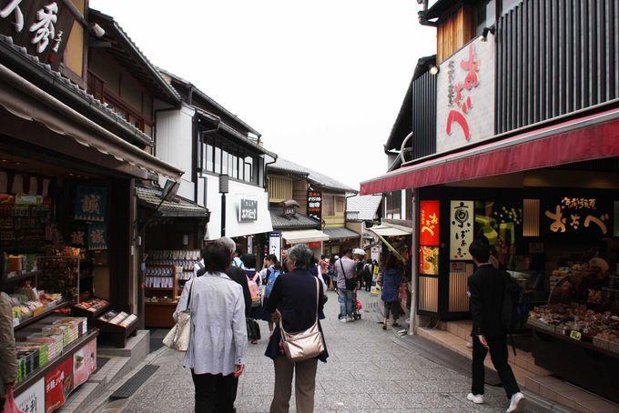 清水寺周辺のおススメ抹茶スイーツ&食べ歩き