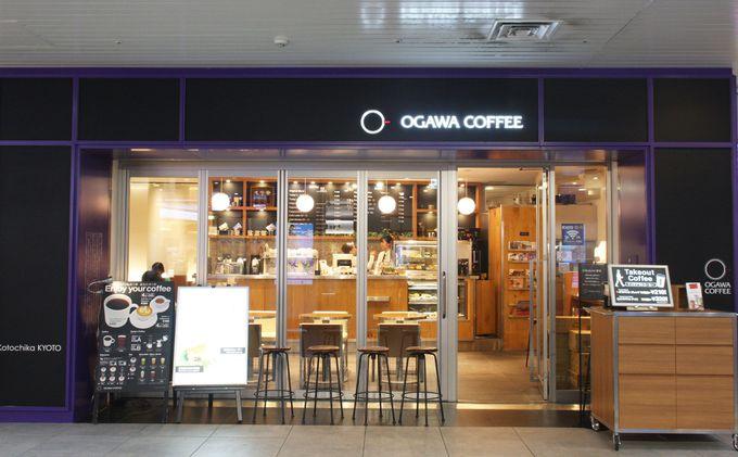 京都のコーヒーの老舗「小川珈琲」