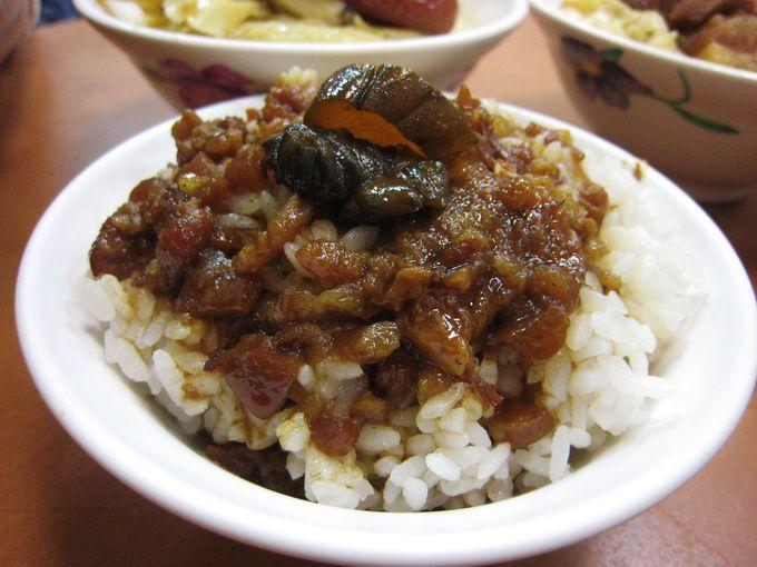 甘辛でトロトロの魯肉飯「黄記魯肉飯」