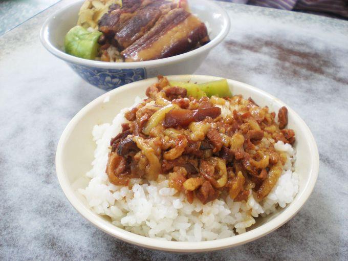 コラーゲンたっぷりの魯肉飯「金峰魯肉飯」