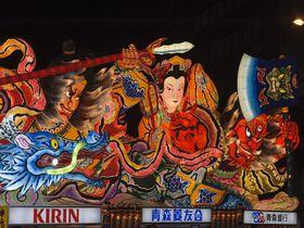 東北六魂祭の最終章は青森県!東北復興の思いを乗せ六祭りが集結!|青森県|トラベルjp<たびねす>