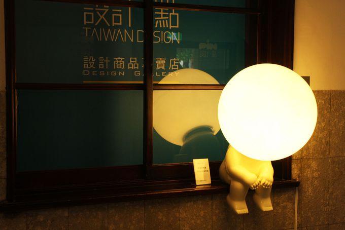 3日目・松山文化創園区で最新台湾カルチャーに触れる