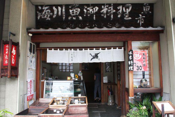 東福寺駅から徒歩7分