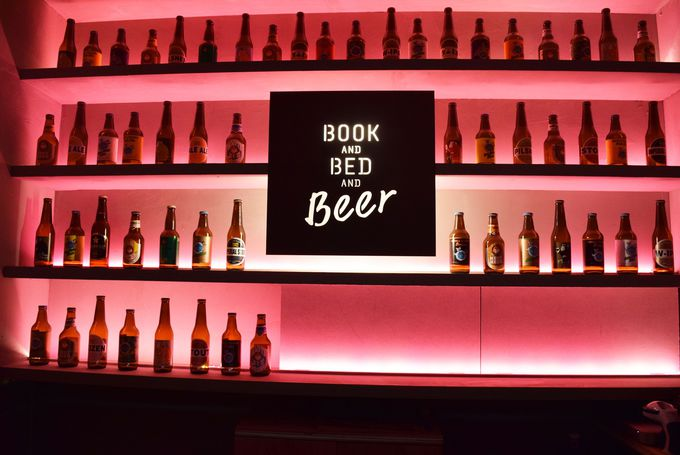 BOOK AND BED AND BEER